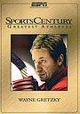 Сериал «ESPN Спортивный век» (1999 – 2007)