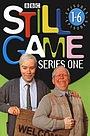 Серіал «Всё ещё игра» (2002 – 2019)