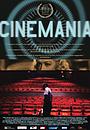 Фильм «Киномания» (2002)