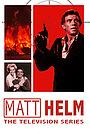 Серіал «Matt Helm» (1975 – 1976)
