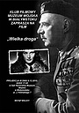 Фильм «Объединённый путь» (1946)