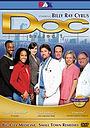 Серіал «Доктор» (2001 – 2004)