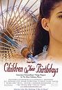 Фільм «Дети и их дни рождения» (2002)