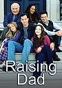 Серіал «Подрастающий отец» (2001 – 2002)
