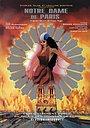 Фильм «Собор Парижской Богоматери» (1998)