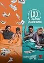 Сериал «Сто дней, чтобы влюбиться» (2020 – 2021)