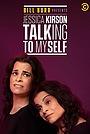Фільм «Bill Burr Presents: Jessica Kirson Talking to Myself» (2019)