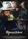 Фильм «Стрекозы» (2001)