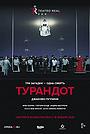 Фільм «El Teatro Real: Турандот» (2018)