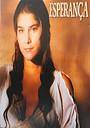 Серіал «Земля любви, земля надежды» (2002 – 2003)