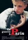 Фильм «Война в Париже» (2002)
