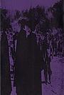 Фільм «Астатайон, или праздник смерти» (1965)