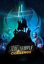 Сериал «Звёздные войны: Храм джедаев» (2020 – ...)