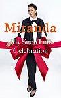 Фільм «Миранда: Мой такой весёлый праздник» (2020)