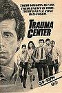 Сериал «Trauma Center» (1983)