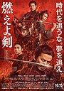 Фільм «Бараґакі. Незламний самурай» (2021)