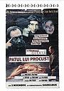 Фильм «Прокрустово ложе» (2001)