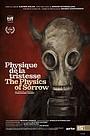 Мультфильм «Физика скорби» (2019)