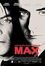 Фільм «Макс» (2002)