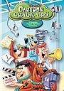 Мультфильм «Cartoon Crack-ups» (2001)