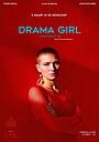 Фільм «Drama Girl» (2020)