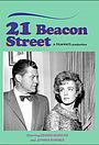 Сериал «21 Beacon Street» (1959)