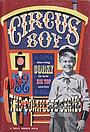 Серіал «Circus Boy» (1956 – 1958)