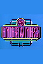 Серіал «The Entertainers» (1983 – 1984)
