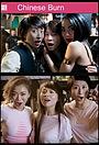 Серіал «Chinese Burn» (2017)