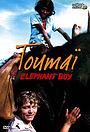 Серіал «Elephant Boy» (1972 – 1975)