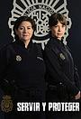 Серіал «Servir y proteger» (2017 – ...)