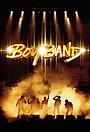 Сериал «Boy Band» (2017)