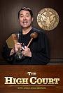 Серіал «The High Court» (2017)