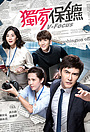 Серіал «V-focus» (2016 – 2017)