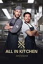 Серіал «All in Kitchen» (2016)