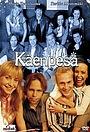 Серіал «Käenpesä» (2004 – 2007)