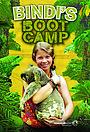 Серіал «Bindi's Bootcamp» (2012)