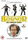 Серіал «Боґнор» (1981 – ...)