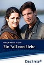 Сериал «Ein Fall von Liebe» (2014 – 2016)