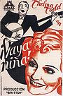 Фільм «Ты заставил меня любить тебя» (1933)
