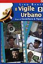 Сериал «Il vigile urbano» (1989 – 1990)
