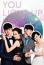 Серіал «Ni zhao liang wo xing qiu» (2014)