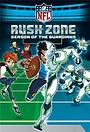 Серіал «NFL Rush Zone» (2010 – 2016)