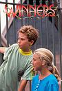 Сериал «Победители» (1985)