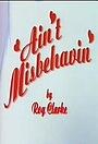 Серіал «Ain't Misbehavin» (1994 – 1995)