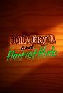 Серіал «Julia Jekyll and Harriet Hyde» (1995 – 1998)