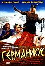 Фільм «Германікус» (2004)