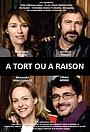 Сериал «A tort ou à raison» (2009 – 2013)