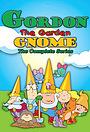 Серіал «Gordon the Garden Gnome» (2005 – 2006)
