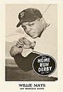 Серіал «Home Run Derby» (1959 – 1961)